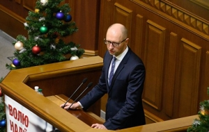 "Yatsenyuk Firtash company repaid in full its debts to ""Naftogaz"""