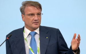 Gref: the loss of the Russian banks is evidence of a systemic banking crisis