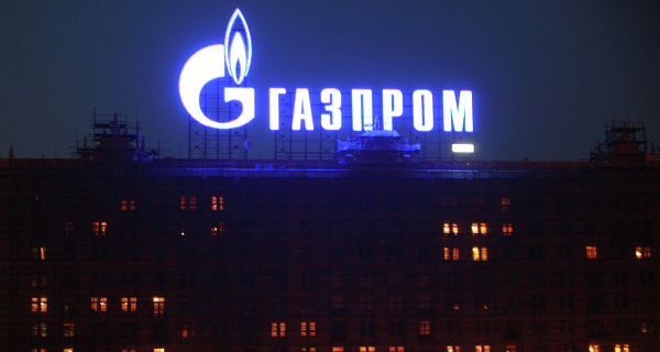 """The results of a year """"Gazprom"""" in the West: Atlas can't shrug"""