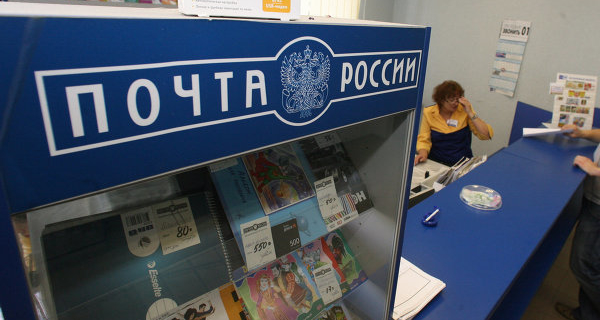 """Mail of Russia"" is exploring the platform for the promotion of goods from Russia"