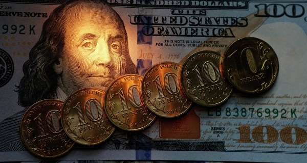 Weighted average dollar exchange rate at 11.30 GMT rose to 75,95 ruble