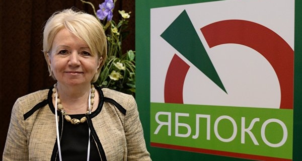 """Yabloko"" is ready to negotiate with the PARNASSUS"