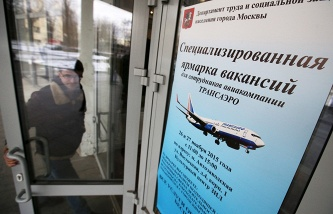 The Fes: 70% of retired employees Transaero airlines has employed