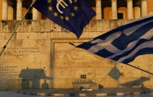 The IMF has allocated to Cyprus next tranche – amounting to 126.3 million euros