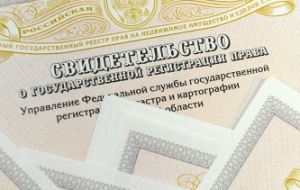 Medvedev against the permanent extension of free privatization of housing