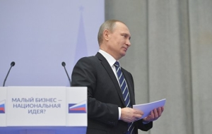 "Putin on the forum ""Support of Russia"": the business, lending and punishment"