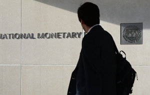The IMF quota reform has entered into force