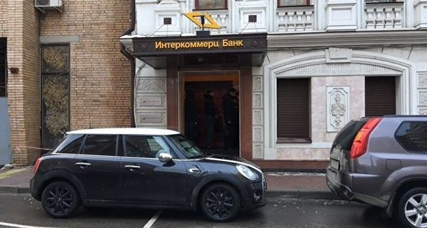 """Intercommerz"" has stopped operations on the accounts and is waiting for the verdict of the Central Bank"