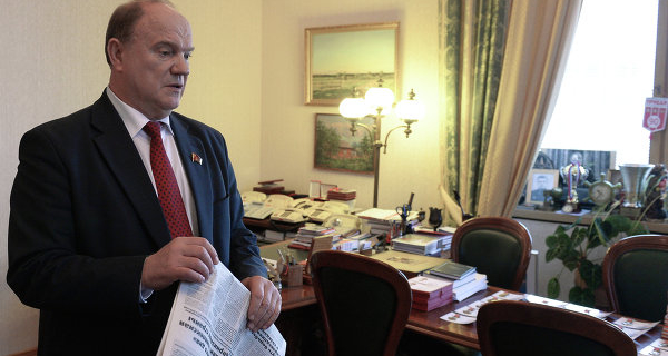 Zyuganov: Lenin collected broken Russia in the form of the Soviet Union