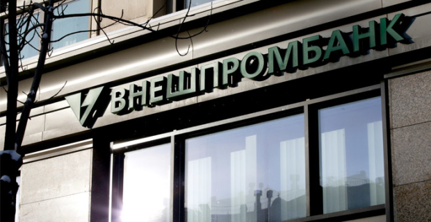 Agent banks suspended insurance payments to depositors of Vneshprombank