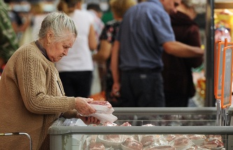 Source: working pensioners with income exceeding 1 million rubles per year may limit the pension