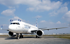 Lufthansa received the world's first aircraft A320neo