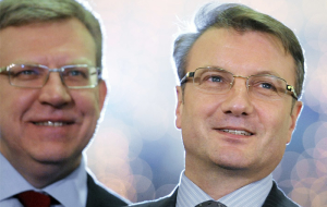 Kudrin and Gref drew a picture of public administration in the future