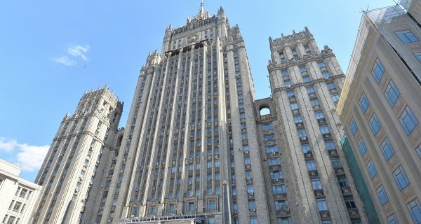 The Russian foreign Ministry believes that an important step towards normalising the situation on Iran