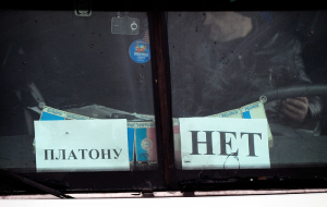 "The court ordered the operator of the system ""Platon"" show concession agreement"