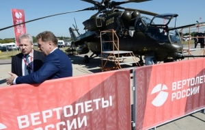"Manturov: the government doesn't leave plans for the privatization of ""Russian Helicopters"""