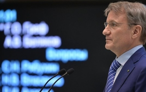 Gref told when they can go through the privatization of the savings Bank