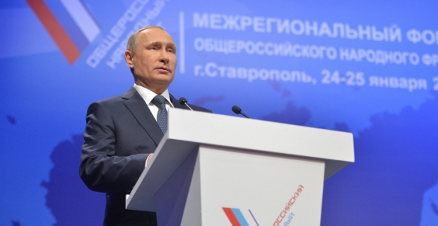 Putin expects support of small business in agrarian and industrial complex will be able to keep at the same level