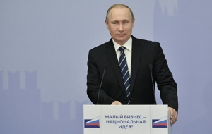 """OPORA Russia"" announced Putin proposals for the development of small business"