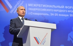 Putin: I still like Communist ideas