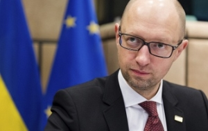 """The energy community the EU sent to the European Commission the complaint of """"Naftogaz"""" on """"to Northern stream-2"""""""