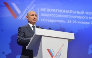 Putin urged to develop free enterprise and rid the economy of corruption