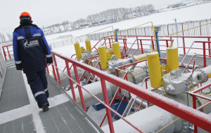 "Ukraine raised the rate of transit of gas to ""Gazprom"" in 1,5 times"