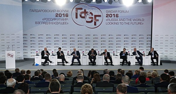 The second day of the Gaidar forum: repetition of default will not be