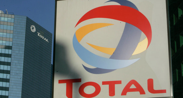 Iran and France's Total will make a deal for the purchase of crude oil