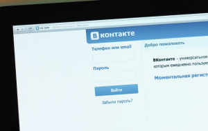 "Shuvalov: government will establish communication with the towns through ""Vkontakte"""