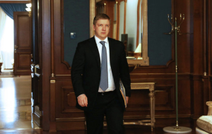 """The head of """"Naftogaz"""" did not believe in deliveries of Russian gas in Genichesk"""