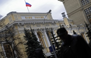 The Bank of Russia prepares the market a new round of increase in the key rate