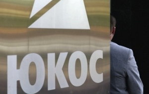 The court of Paris rejected the claim of the former shareholders of YUKOS to halt construction of the Russian center
