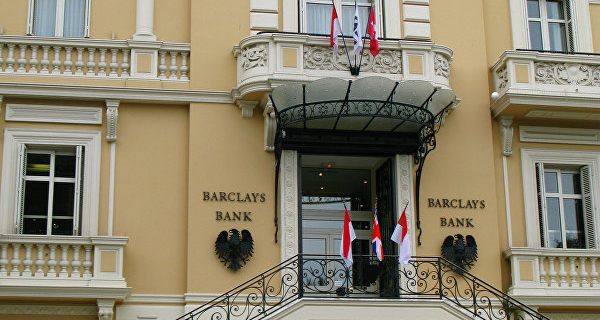 Collapses Barclays investment banking business in Russia