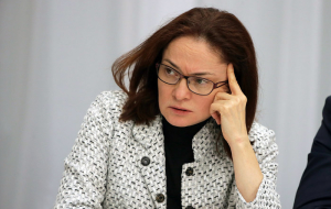 Nabiullina has cancelled his visit to the forum in Davos