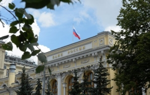 Central Bank: financial stability risks in Russia low
