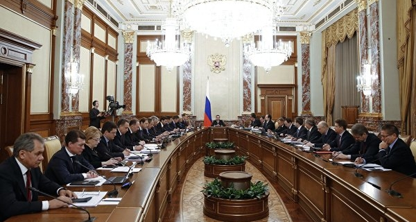 The government will draw up a list of candidates on reception of state guarantees