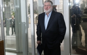 Menyaylo: filed a lawsuit against Russia Kolomoisky has assigned the deposits million Crimeans