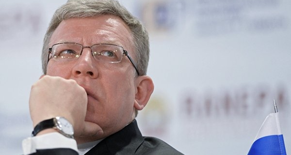 Kudrin called budget cuts-2016 10% optimistic forecast