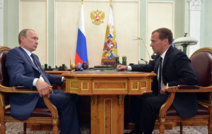 Medvedev: we need a unified system of tax and non-tax payments