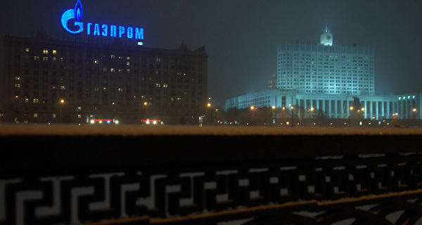 Gazprom, Rosneft and Sberbank topped the list of most expensive companies
