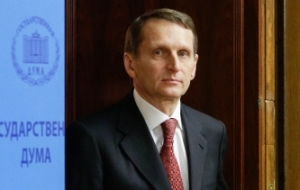 Naryshkin: anti-crisis measures will be in the priority agenda of the state Duma