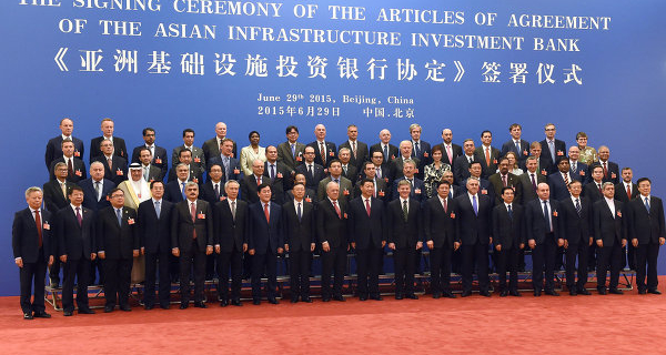 The speaker: the AIIB can begin to consider the first projects in the spring