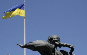 Kiev only agreed to the continuation of gas talks with Russia and the EC