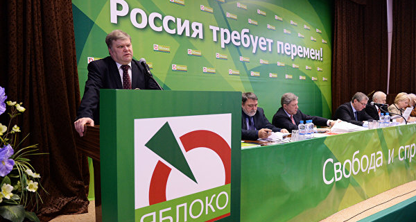 "PARNASSUS and ""Civil initiative"" are ready to discuss elections with Yabloko"