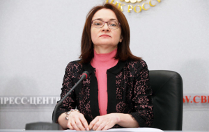 Nabiullina said about the absence of threats to financial stability