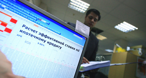 The Ministry of construction of Russia proposes measures to support the mortgage construction