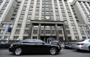 The limitation of government procurement of luxury will save a minimum of 270 billion rubles annually