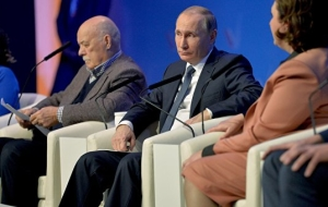 "Putin: in the control of distribution of land ""witch hunt"" is not needed"