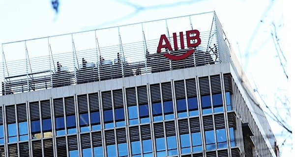 ABII approve first loans until the end of 2016